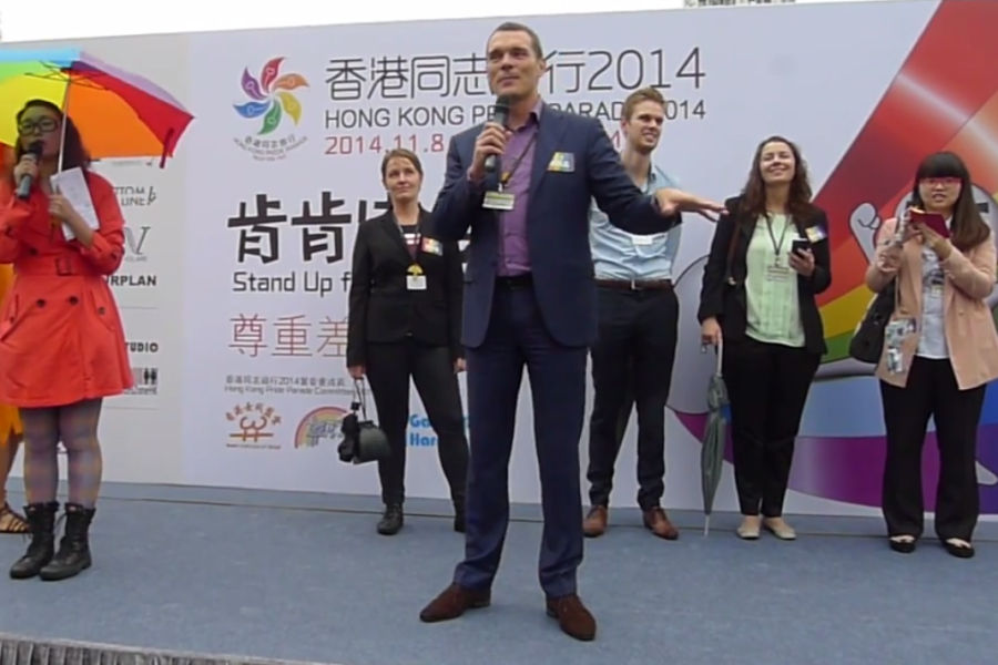 Speech at Hong Kong Pride