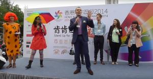 HongKong Pride 2014