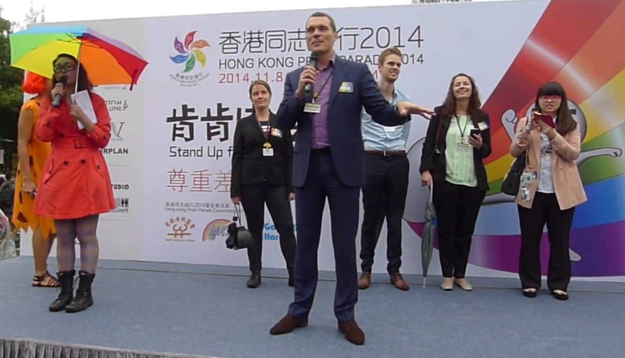 Toespraak bij Hong Kong Pride